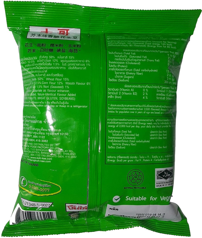 Amazon.com: Koh-Kae Peanuts Nori Wasabi Flavor Coated, 2.82 ...