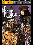 FAKEsecond 02 (STUDIO THANDER COMICS)
