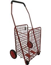 Carrito de compra de metal 4 u 8 ruedas 45L - Ruedas de escalada - Bo