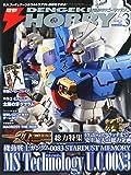 電撃 HOBBY MAGAZINE (ホビーマガジン) 2011年 03月号 [雑誌]