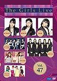 The Girls Live Vol.47 [DVD]