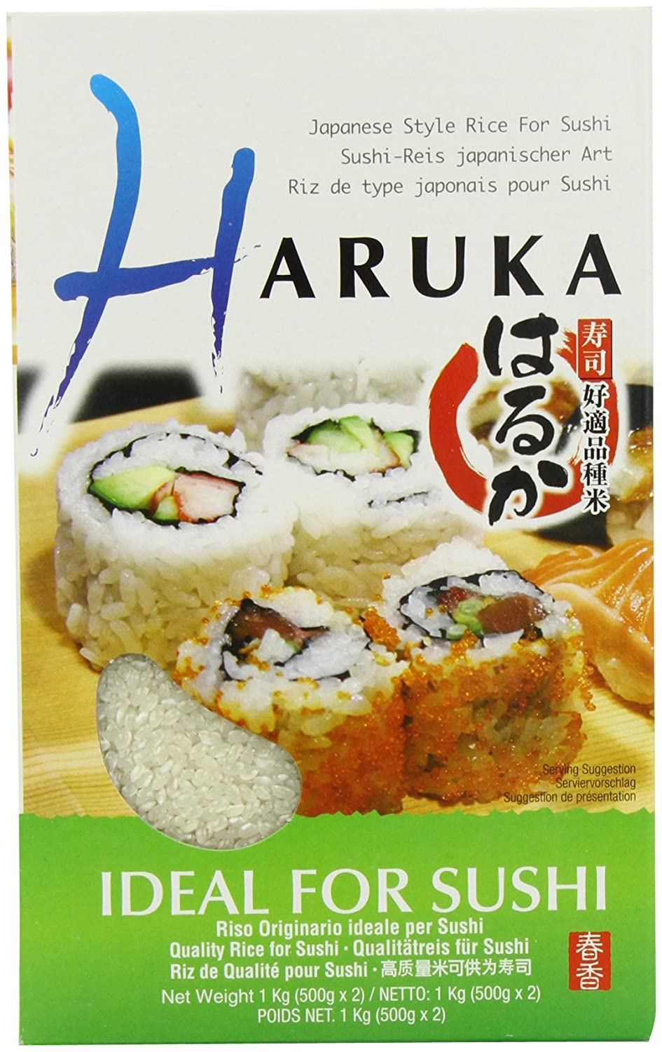 haruka japanese sushi rice 1 kg pack of 3 grocery