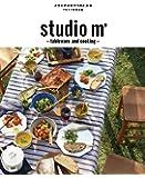 studio m' -tableware and cooking- スタジオm'のうつわと食事 ~マルミツ社員食堂~