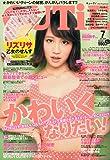 CUTiE (キューティ) 2012年 07月号 [雑誌]