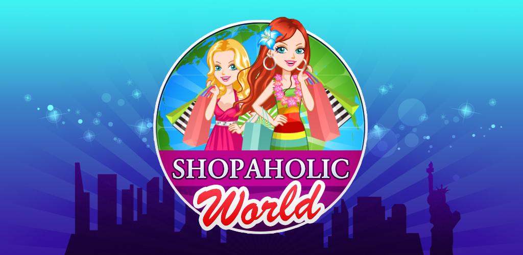 Amazon Com Shopaholic World Fashion Dress Up For Girls