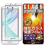 【GTO】【3D全面保護】SHARP AQUOS sense plus SH-M07 / Android One X4 強化ガラス ホワイト 国産旭ガラス採用 強化ガラス液晶保護フィルム ガラスフィルム 耐指紋 撥油性 表面硬度 9H 0.33mmのガラスを採用 2.5D ラウンドエッジ加工 液晶ガラスフィルム