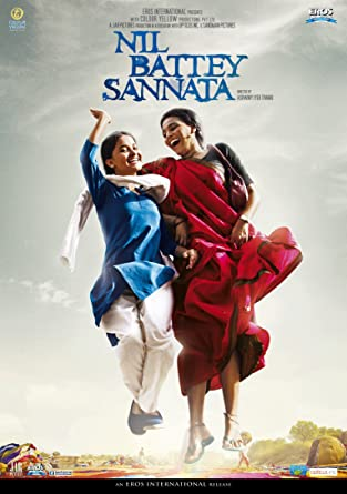 Nil Battey Sannata Full Movie Eng Sub Download