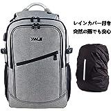 ビジネスリュック PCバッグ リュックサック メンズ 防水 USB充電ポート バッグパック 大容量 17インチ タブレット パソコンバッグ