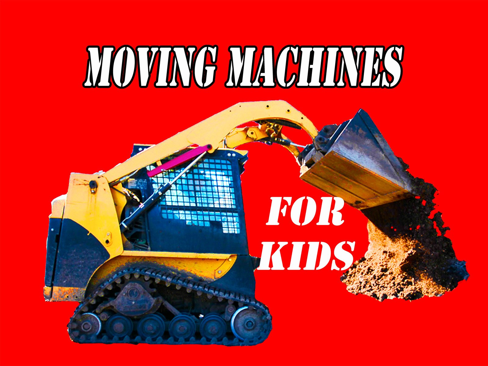 amazon com moving machines for kids construction equipment for