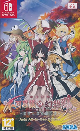 Touhou Genso Wanderer: Reloaded (Japanese voice, Chinese