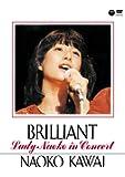 BRILLIANT -Lady Naoko in Concert- [DVD]