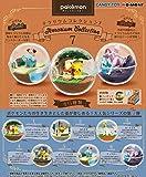 ポケモンテラリウムコレクション7 フルコンプ 6個入 食玩・ガム (ポケモン)