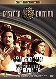 Eastern Double Feature Vol. 1: Der Herausforderer / Der gelbe Gorilla mit dem Superschlag