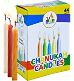 Ner Mitzvah Colorful Chanukah Candles - Standard Size Fits Most Menorahs - Premium Quality Wax - Assorted Colors - 44…