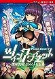 【アニメ】ツインクワイエット -深層洗脳 歪められた正義- [DVD Edition] ホビコレ