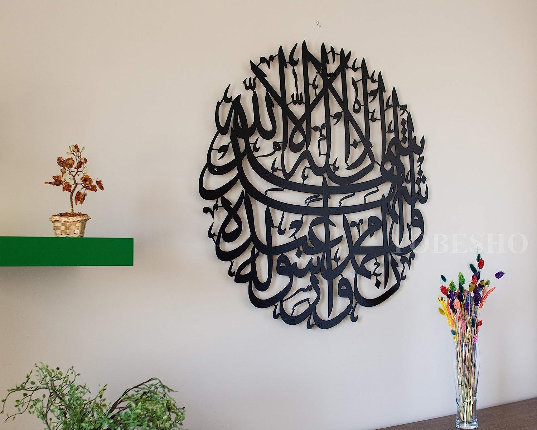 Amazon Com Large Metal Shahada Islamic Wall Art Islamic Gift Gold Arabic Calligraphy Muslim Housewarming Gifts Islamic Home Decor Black Shahada Matte Everything Else
