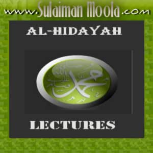 al-Hidayah (Kindle Tablet Edition)
