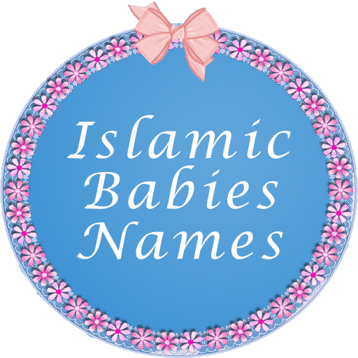 Amazon Com Arabic Muslims Babies Names Appstore For Android