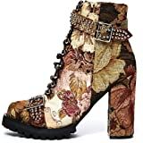 Jeffrey Campbell 'Lilith' beige, tapestry patchwork combat boot