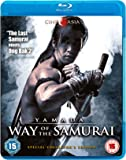 Yamada Way of the Samurai [Blu-ray] [Import anglais]