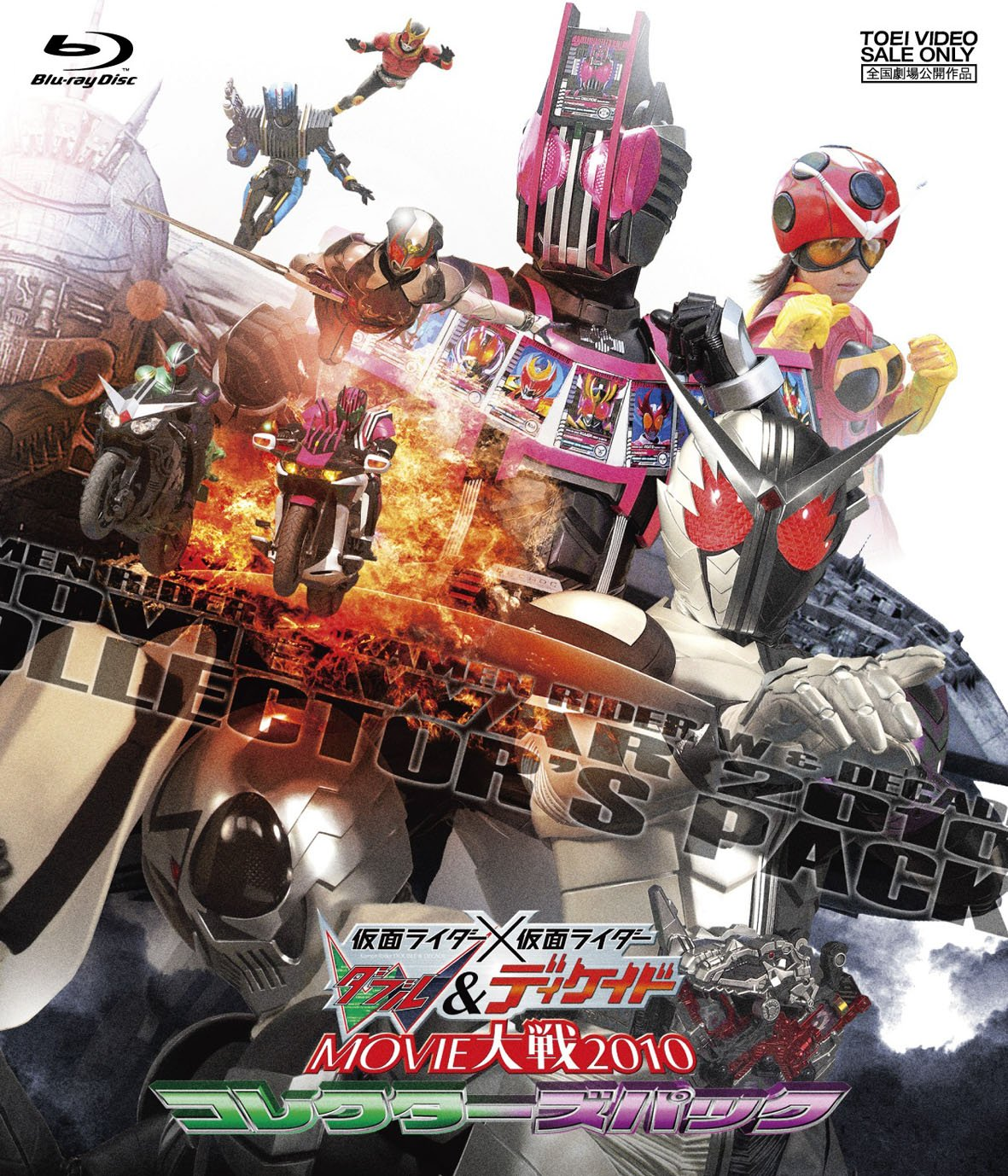 Download kamen rider decade movie war 2010 english subtitle