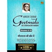 Geetmala Ki Chhaon Mein Vol - 6 to 10