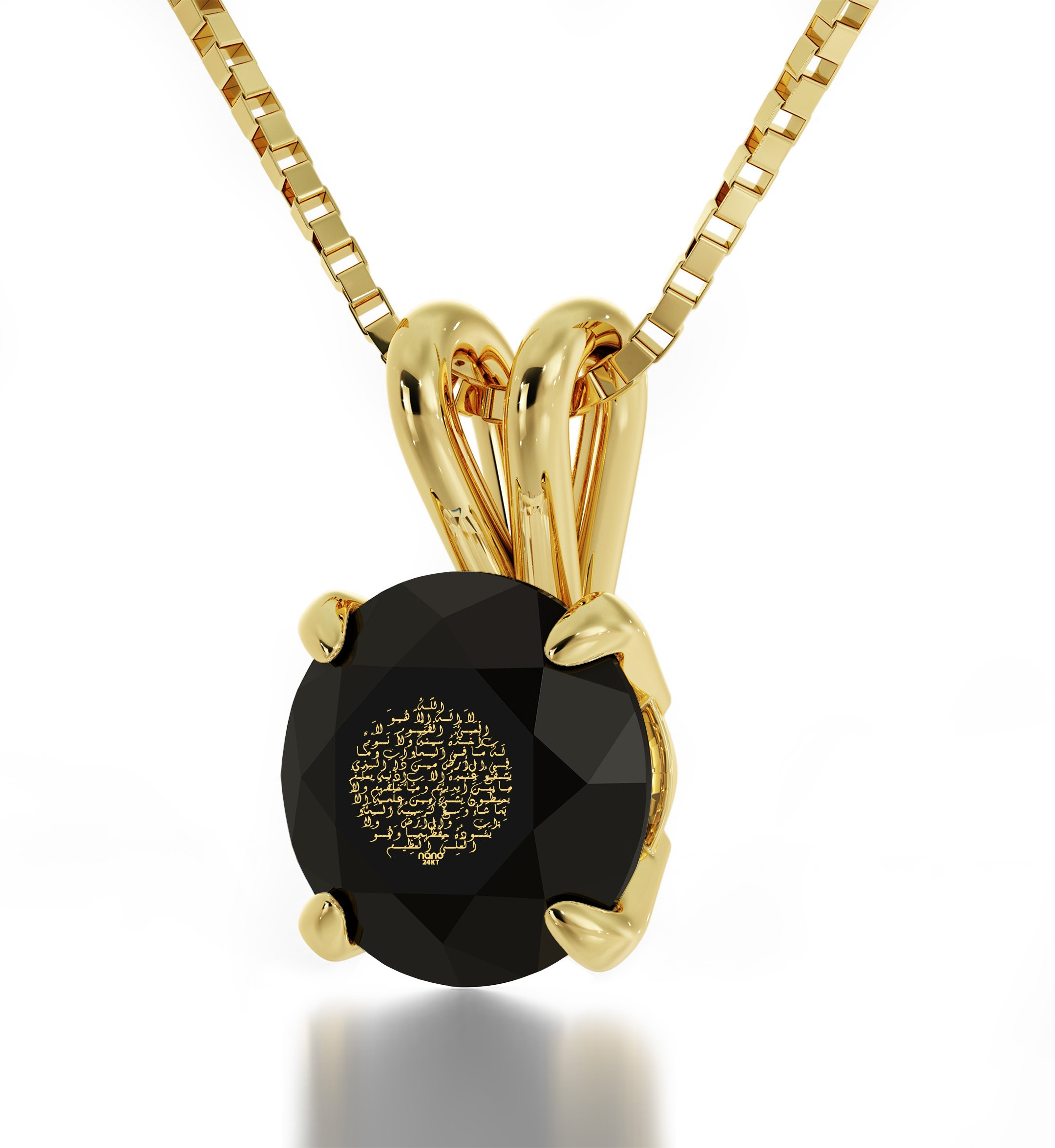 Yellow Gold Plated Arabic Necklace Islamic Ayatul Kursi Inscribed in 24kt Gold on Black Crystal, 18''