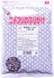ニチフリ 業務用ごま塩 黒 500g
