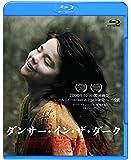ダンサー・イン・ザ・ダーク(Blu-ray Disc)