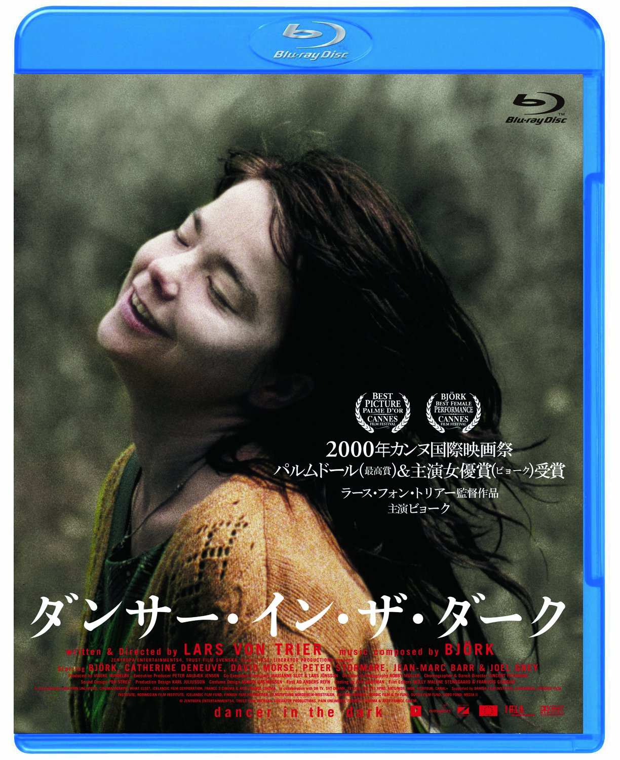 Amazon Com Movie Dancer In The Dark Japan Bd Shbr 133 Movies Tv