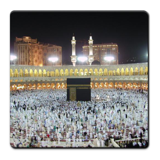 Makkah Hd Wallpaper Amazones Appstore Para Android