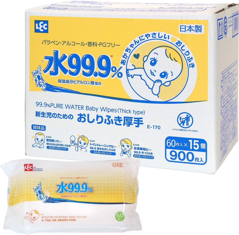 レック 純水99.9% 新生児のためのおしりふき 厚手タイプ