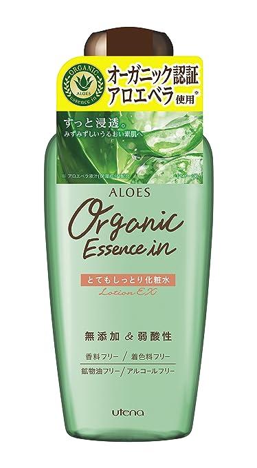 ウテナ アロエス とてもしっとり 化粧水