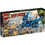 レゴ(LEGO)ニンジャゴー ジェイのライトニング・ジェット 70614