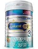 美赞臣(Mead Johnson)铂睿幼儿配方奶粉(12-36月龄.3段)850克罐装(新老包装交替)