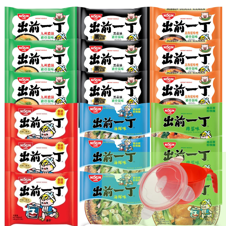 Nissin Demae Ramen Noodle Variety Pack 6 Flavors, Original, Seafood, Chicken, Tonkotsu, Miso Tonkotsu, Black Oil Tonkotsu, Bowl Included (Pack of 18)