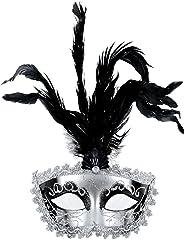 0ed825806c59e Maskarade Maschera Lupo Argento Grande piuma