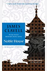 Noble House (Asian Saga Book 5) Kindle Edition