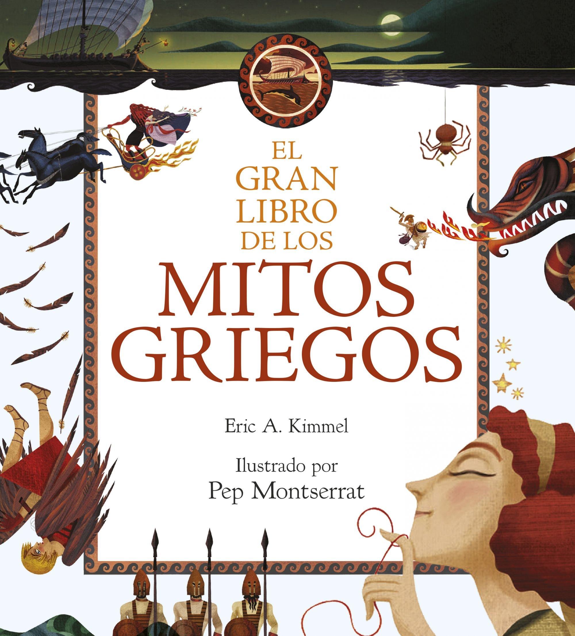 El gran libro de los mitos griegos Otros libros de gran formato: Amazon.es: Eric A. Kimmel, Editorial Planeta S. A.: Libros