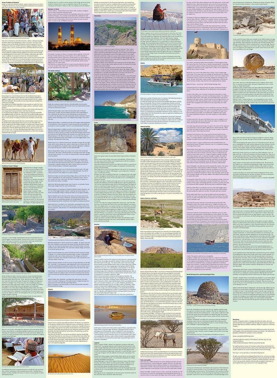 Karte Oman.Sultanate Of Oman Tourist Map Amazon De The Map Llc Oman Intewo
