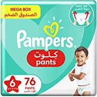 Pampers Pants, Size 6, Extra Large, 16+ kg, Mega Box, 76 Diapers