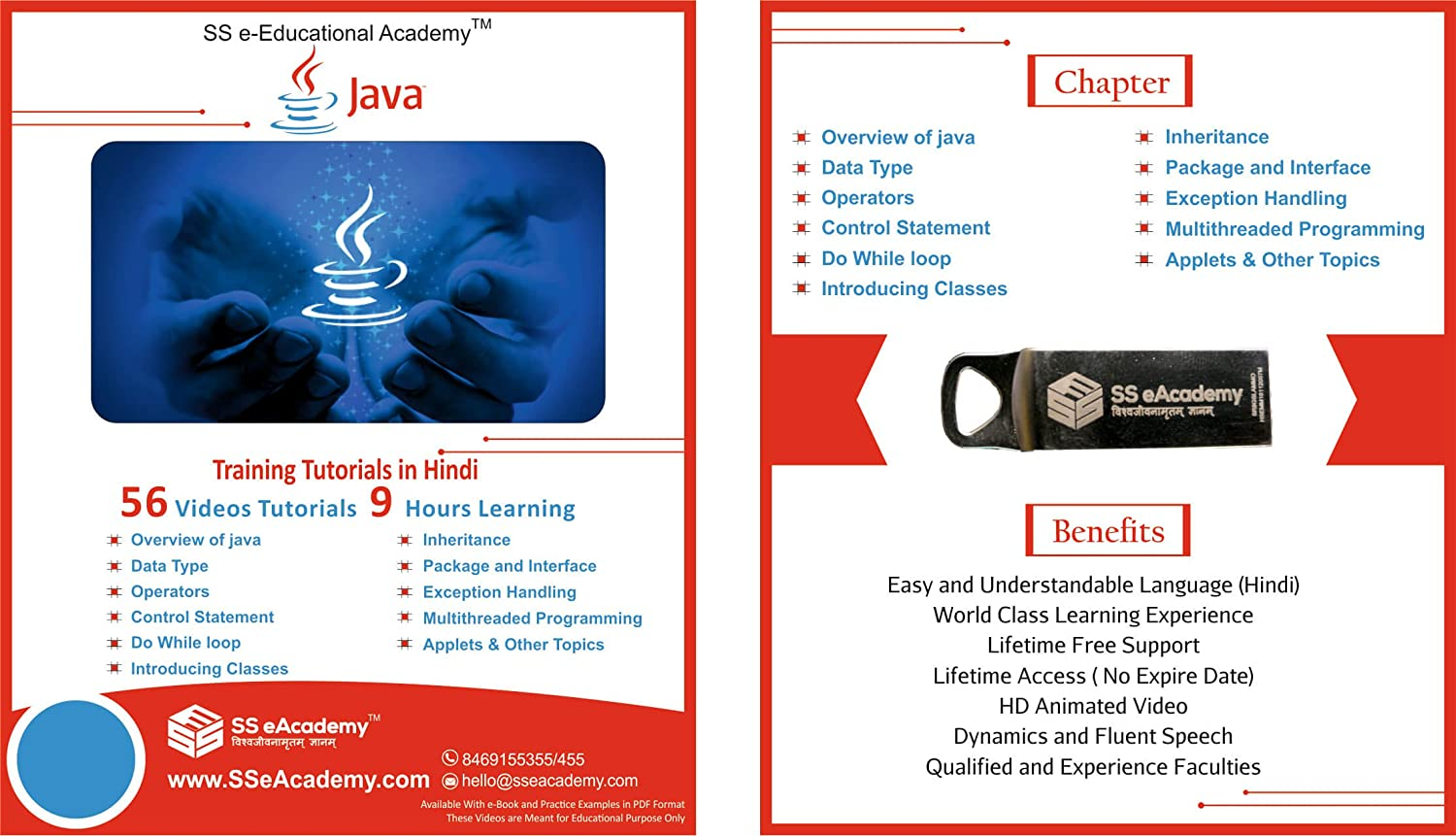 Java Book Pdf In Hindi