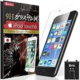 【 iPod touch 6 (5) ガラスフィルム 】 アイポッドタッチ6 フィルム iPod touch6 フィルム [ 約3倍の強度 ] [ 落としても割れない ] [ 最高硬度9H ] OVER's ガラスザムライ (らくらくクリップ付き)