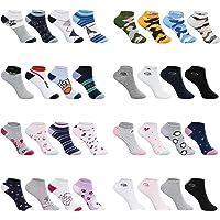 SG-WEAR 12 pares de calcetines sneaker socks deportivos para niños y niñas. Calcetines cortos para niños con un alto…