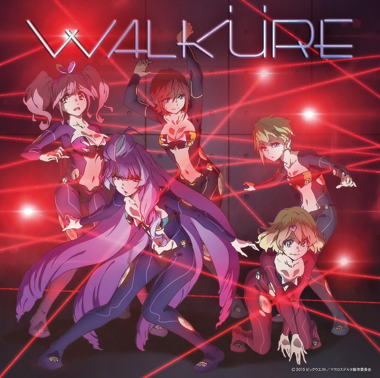 [音乐分享][160928][TV动画「超时空要塞Δ」主唱专辑2 Walkure Trap!][TVアニメーション「マクロスΔ」ボーカルアルバム2 Walkure Trap!][FLAC]