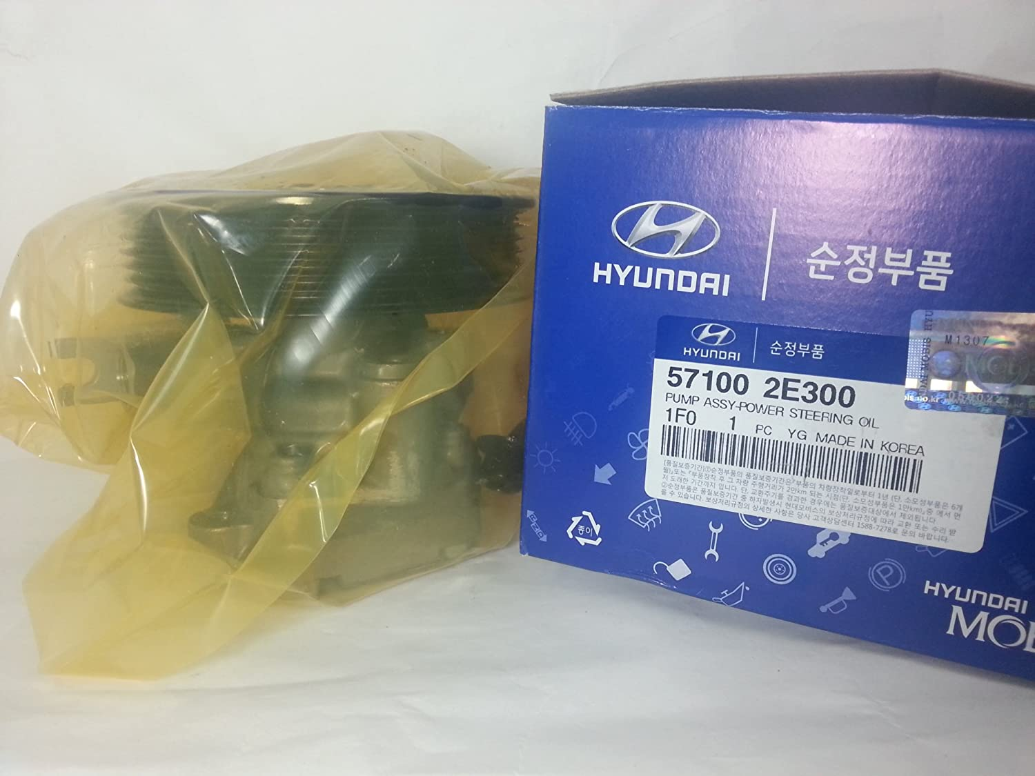 Hyundai Motors OEM Genuine 571002E300 or 571002E200 Power Steering Pump 1-pc For 05 06 07 08 09 Hyundai Tucson -15case Sell by Automotiveapple