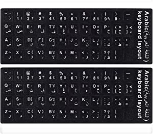 2PCS Pack Arabic Keyboard Stickers, Arabic Keyboard Replacement Stickers Black Background with White Letters for Computer Laptop Notebook Desktop (Arabic)