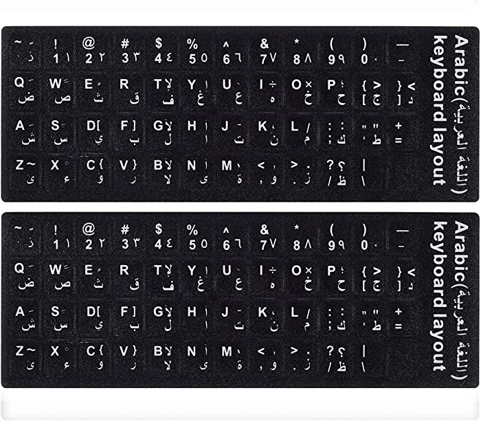 Top 10 Arabic Keyboard Cover For Dell Laptop