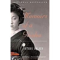 Memoirs of a Geisha: A Novel