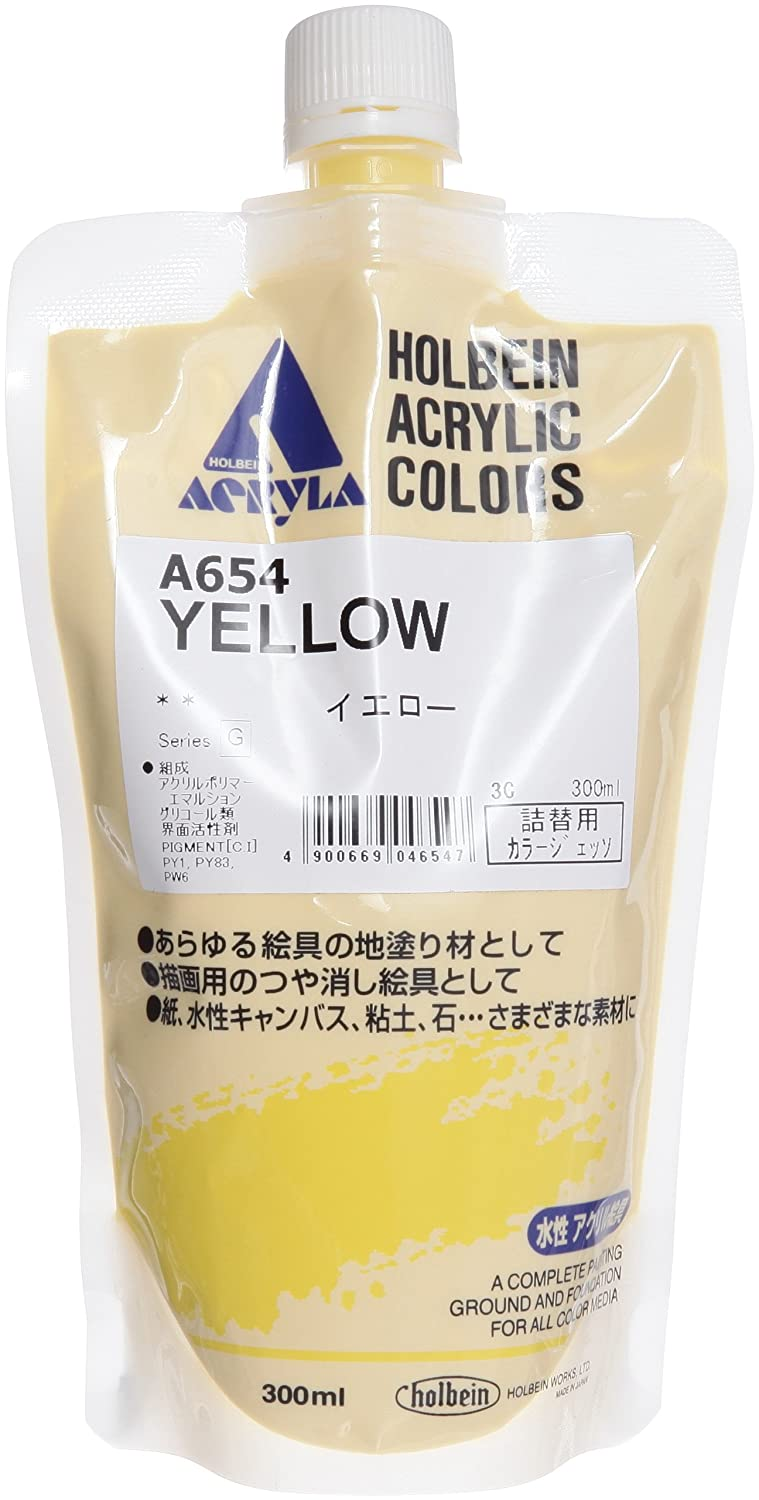 Gesso 300ml Yellow HOLBEIN ARTISTS COLORS A654